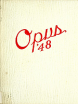 The Opus (1948)