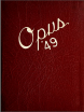 The Opus (1949)